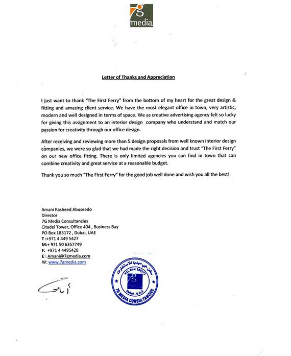Letters of appreciation for the first ferryinterior design letters of appreciation for the first ferryinterior design company in dubai thecheapjerseys Images